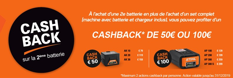 STIHL Action Cashback